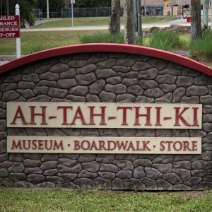 Ah-Tah-Thi-Ki entrance sign